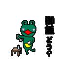 ポケットかえるくん(個別スタンプ:11)