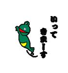 ポケットかえるくん(個別スタンプ:13)