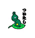 ポケットかえるくん(個別スタンプ:14)