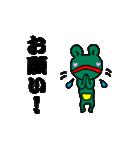 ポケットかえるくん(個別スタンプ:15)