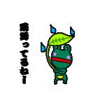 ポケットかえるくん(個別スタンプ:23)