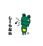 ポケットかえるくん(個別スタンプ:24)
