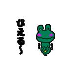ポケットかえるくん(個別スタンプ:25)