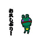 ポケットかえるくん(個別スタンプ:26)