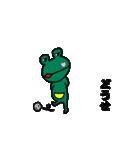 ポケットかえるくん(個別スタンプ:27)