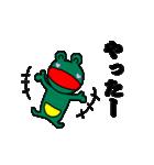 ポケットかえるくん(個別スタンプ:28)
