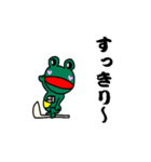 ポケットかえるくん(個別スタンプ:29)
