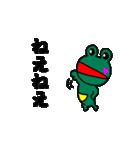 ポケットかえるくん(個別スタンプ:30)