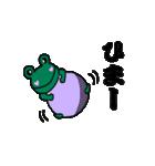 ポケットかえるくん(個別スタンプ:31)