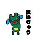 ポケットかえるくん(個別スタンプ:35)
