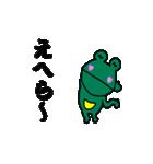 ポケットかえるくん(個別スタンプ:37)
