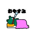 ポケットかえるくん(個別スタンプ:39)