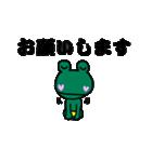 ポケットかえるくん(個別スタンプ:40)
