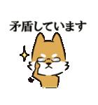 りけんぶんけん ~正反対のいぬ2匹~(個別スタンプ:01)