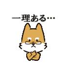 りけんぶんけん ~正反対のいぬ2匹~(個別スタンプ:02)