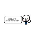 シンプルな細長スタンプ サラリーマン編(個別スタンプ:17)