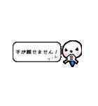 シンプルな細長スタンプ サラリーマン編(個別スタンプ:24)