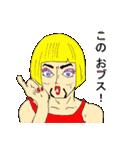 妖性の森(個別スタンプ:01)