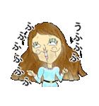 妖性の森(個別スタンプ:02)
