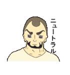 妖性の森(個別スタンプ:05)