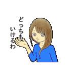 妖性の森(個別スタンプ:06)