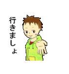 妖性の森(個別スタンプ:07)
