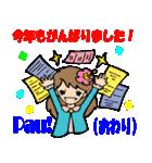 Hawaiian Family Vol.3 Alohaなお正月(個別スタンプ:01)