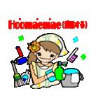 Hawaiian Family Vol.3 Alohaなお正月(個別スタンプ:02)