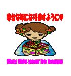 Hawaiian Family Vol.3 Alohaなお正月(個別スタンプ:06)