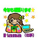 Hawaiian Family Vol.3 Alohaなお正月(個別スタンプ:08)