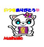 Hawaiian Family Vol.3 Alohaなお正月(個別スタンプ:23)