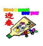 Hawaiian Family Vol.3 Alohaなお正月(個別スタンプ:38)