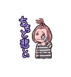 涙目でパジャマの女のコ(個別スタンプ:01)
