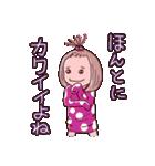涙目でパジャマの女のコ(個別スタンプ:11)