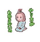 涙目でパジャマの女のコ(個別スタンプ:14)