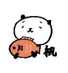 イベントパンダさん(個別スタンプ:05)