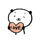 イベントパンダさん(個別スタンプ:07)
