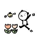 イベントパンダさん(個別スタンプ:23)