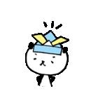 イベントパンダさん(個別スタンプ:25)