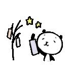 イベントパンダさん(個別スタンプ:29)