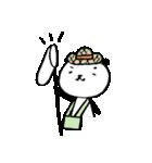 イベントパンダさん(個別スタンプ:30)
