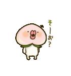 桃のキモチ2。(個別スタンプ:01)