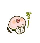 桃のキモチ2。(個別スタンプ:02)