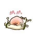 桃のキモチ2。(個別スタンプ:32)