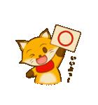 コンちゃん スタンプ Vol.1(個別スタンプ:01)
