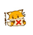 コンちゃん スタンプ Vol.1(個別スタンプ:02)