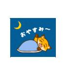 コンちゃん スタンプ Vol.1(個別スタンプ:19)
