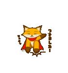 コンちゃん スタンプ Vol.1(個別スタンプ:32)