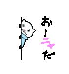 茨城弁ねこ訛り(個別スタンプ:32)