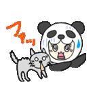 パンダ娘とぬこ。(個別スタンプ:02)